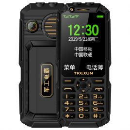 TKEXUN Q8A 3G Network With Wifi 3.0 inch 2800mAh Power Bank Speed Dial Double Flashlight 3D Loud Speaker Dual SIM Card Dual Standby Feature Phone